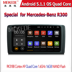 Big screen Android 2-din TFT-LCD touch screen DVD player special for Mercedes-Ben z R300