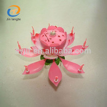 Lotus flower music fireworks birthday candle lotus flower music lotus flower music fireworks birthday candle lotus flower music fireworks birthday candle suppliers and manufacturers at alibaba mightylinksfo