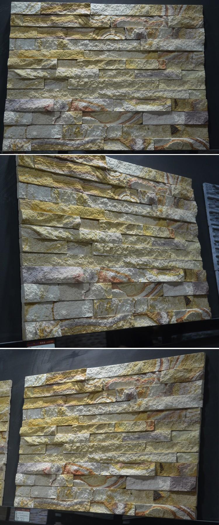 Fantastisch HS ZT014 Gestapelte Steinplatte, Wandplatte Stein, Dekoration Steinplatte  Ziegelstein Abaya Hand Steindesign