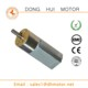 DC 3~12V Dia 16mm Shaft Permanent Magnet Gear Motor Brush for Electric toy@