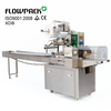 High Speed Automatic Horizontal Pillow Wrapping Machine