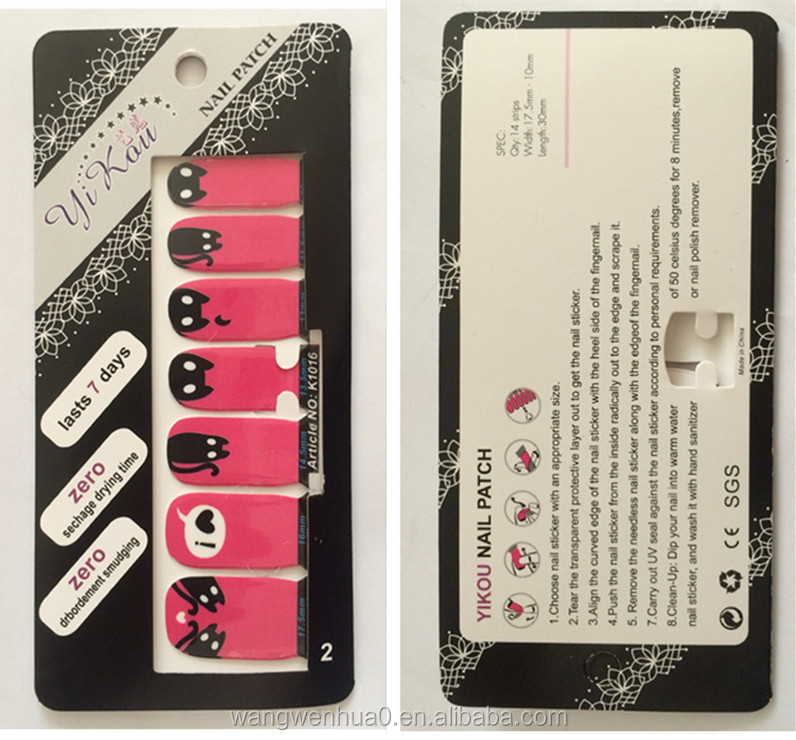 241 Designs Mixcoco Nail Foil Sticker,Custom Nail Wraps,Nail ...