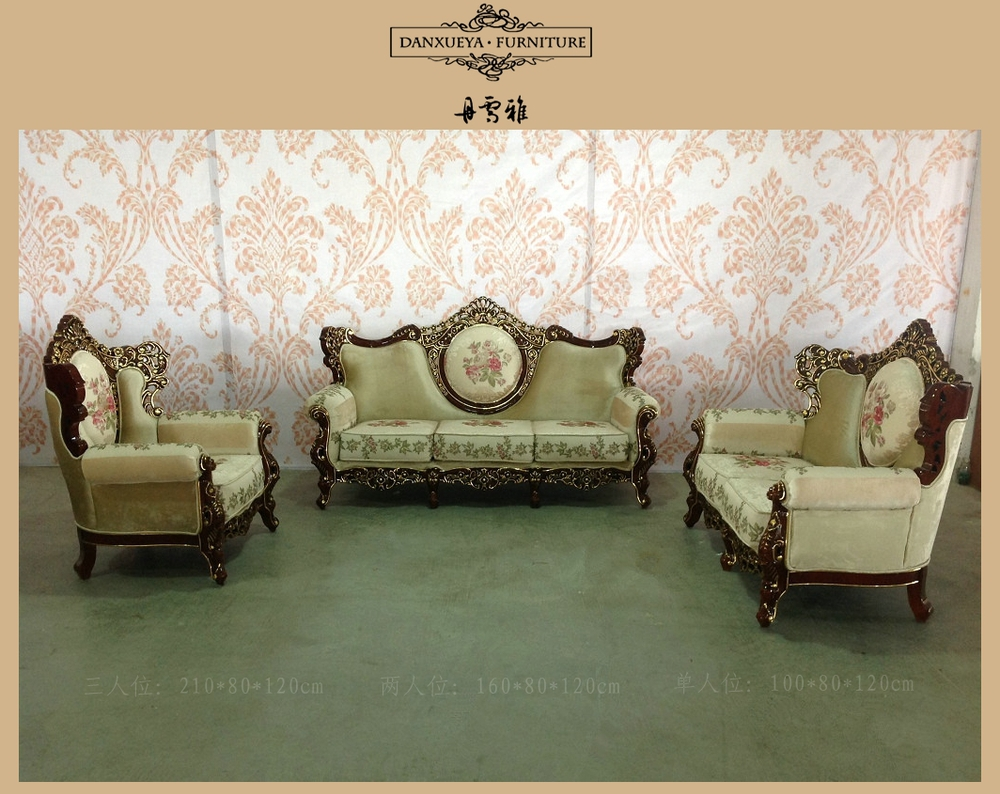 2015 new design living room furniture french baroque for New drawing room sofa designs