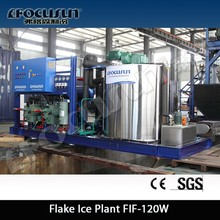 Focusun 0.5T- 60T laboratory / fisheries / food processing using Flake ice machine flake ice making machine