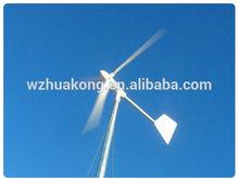 3f969f5e423 Faça cotação de fabricantes de Pás Do Moinho De Vento de alta qualidade e  Pás Do Moinho De Vento no Alibaba.com