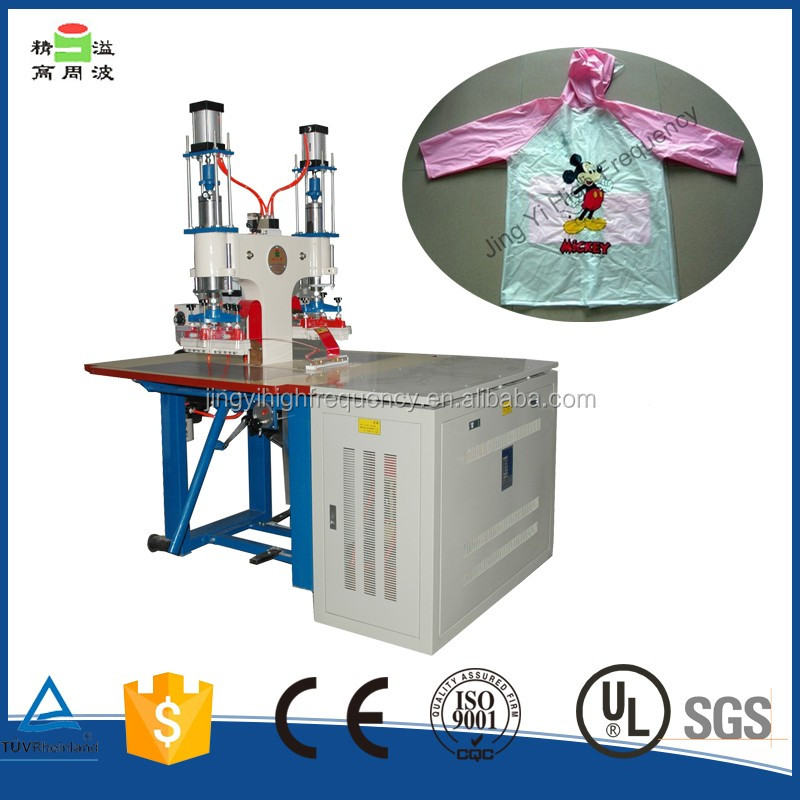 Automatic Pvc Flex Banner Welding Automatic High Frequency Sealing Machine