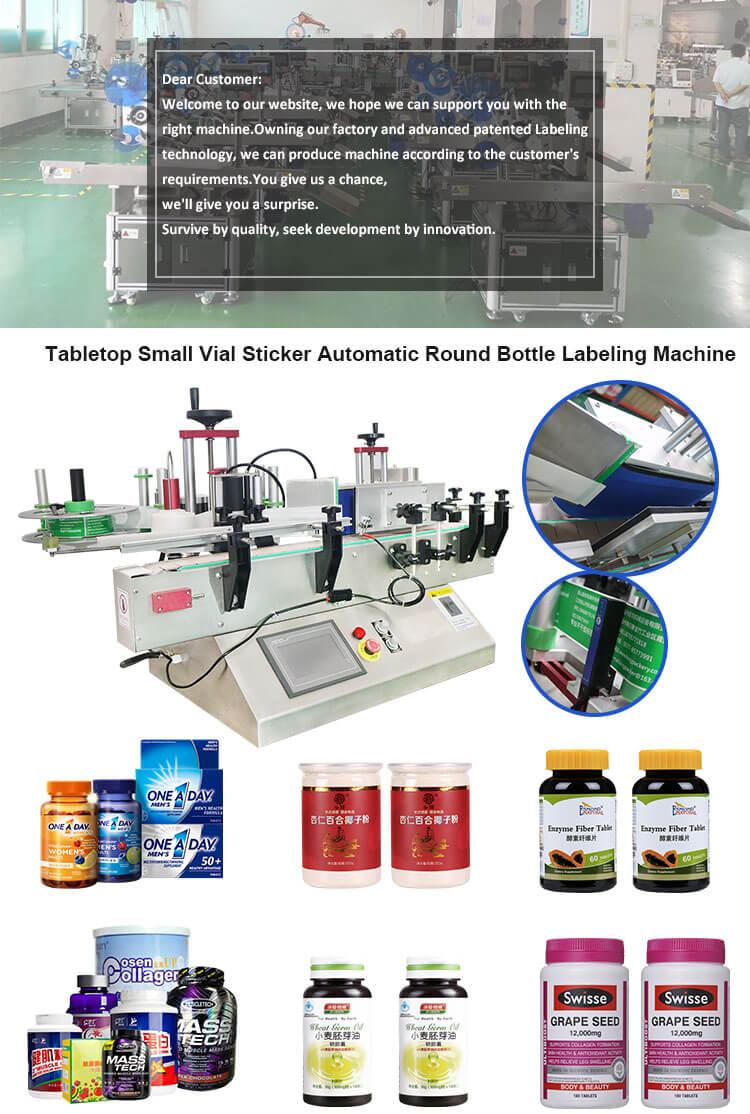 Полуавтоматическая машина для маркировки стеклянных пластиковых бутылок Полуавтоматическая круглая бутылка для жидкости