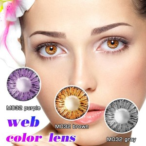 Safety eyes natural colored contacts Yearly Fashion Color Eye Cosmetic Contact Lenses