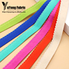 /product-detail/hot-sale-customized-soft-underwear-elastic-band-bra-elastic-strap-60701634205.html