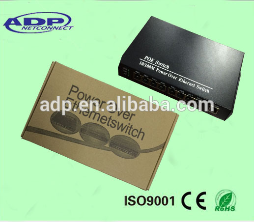 high quality 10/100M 8 port POE switch factory