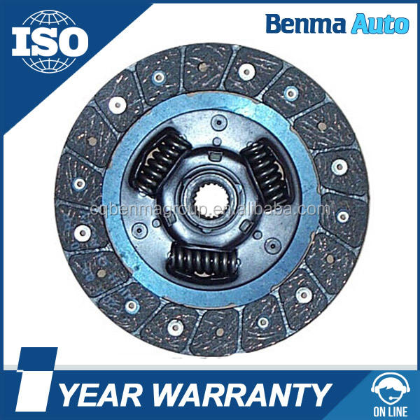 Automobile parts for toyota hiace 31250-12071 car clutch disc , enough stock clutch disc, free sample clutch disc