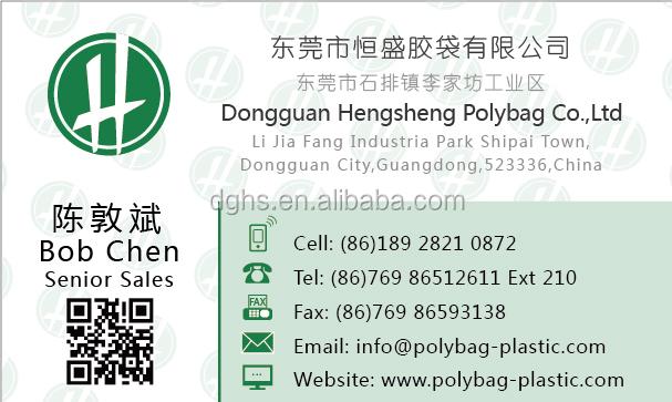 उच्च स्पष्टता कास्ट पीपी Polypropylene बैग BOPP स्पष्ट उपहार बैग