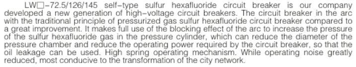 Lw 725126145outdoor sf6 circuit breaker buy sf6 circuit lw 725126145outdoor sf6 circuit breaker sciox Images