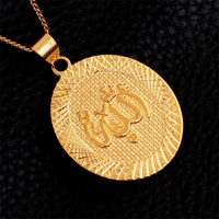 DY Hot Sale Muslim Jewelry Necklace, Elliptical 18K Gold Plated Religious totem Allah Ala Pendant Necklace
