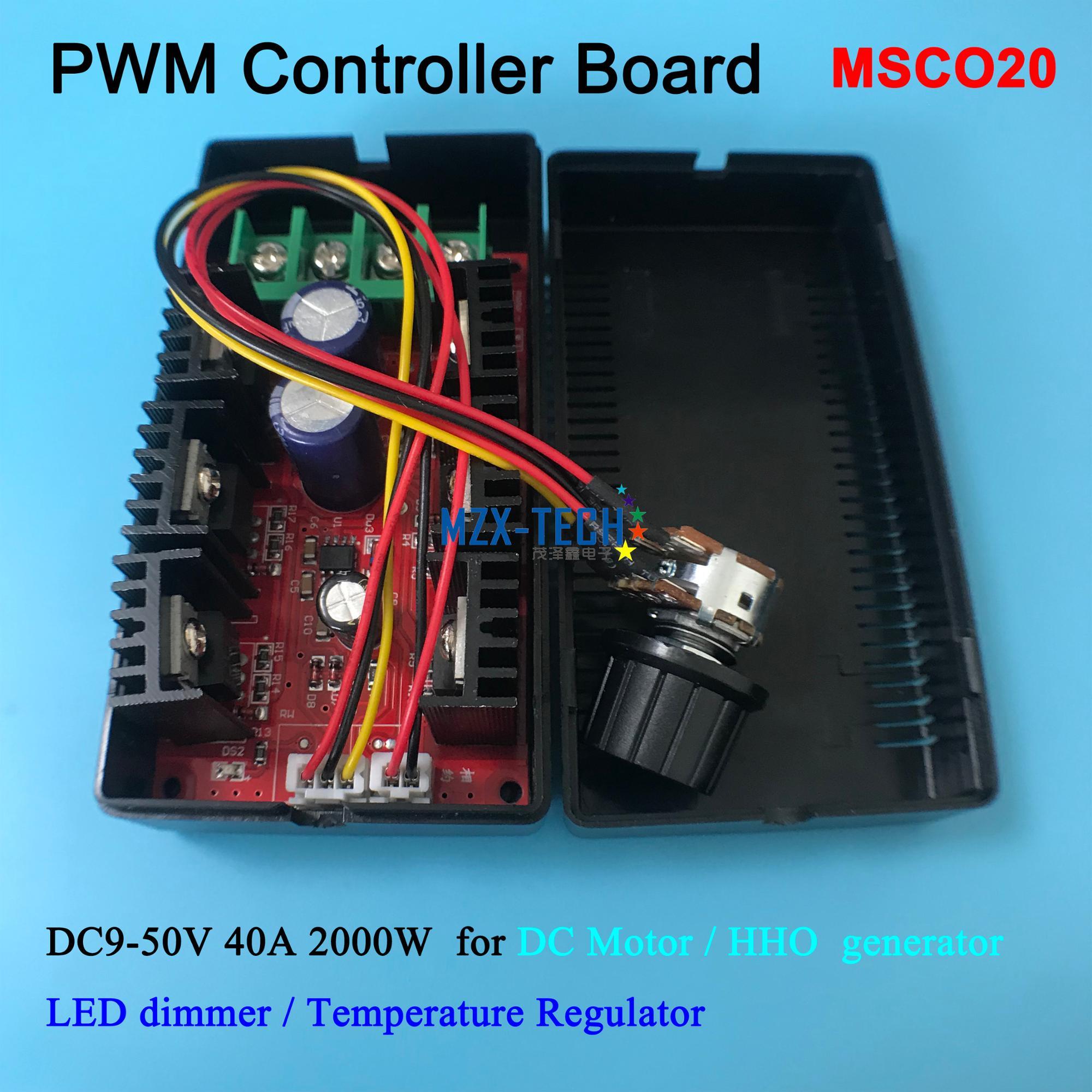 контроллер конвейера