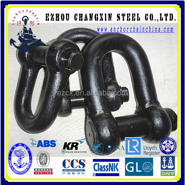 high quality marien hardware End shackle type D