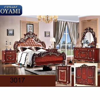 Moderno Design Italiano Mobili Royal Antique Gold Set Camera Da Letto - Buy  Royal Mobili Oro Antico,Set Da Letto Moderno Design Italiano Royal Mobili  ...