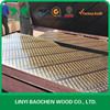 "Linyi concrete construction 3/4""brown film faced plywood / Full poplar core, WBP Glue (Boilding: 6-8 hours)"