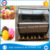 the convenience store ice cream display cabinet and fruit refrigerator