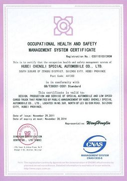Occupational Health and Safety Management Certificate