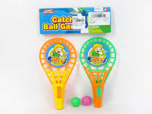 Kids Toys Plastic Bounce Ball Basket(2inl), Catch Ball Game for wholesale, Sports Ball Toys for children,EB027722