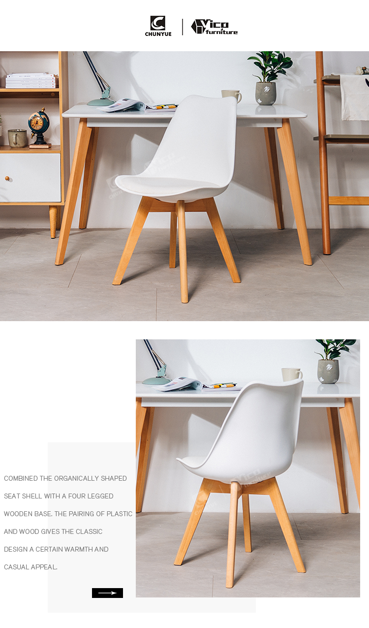 Super Round Modern French Style Cheap Plastic Dining Tub Chair Buy Plastic Chair Tup Chair Cheap Chair Product On Alibaba Com Gmtry Best Dining Table And Chair Ideas Images Gmtryco