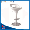 Luxury Adjustable Bar Stool High Chair With Backrest JH130