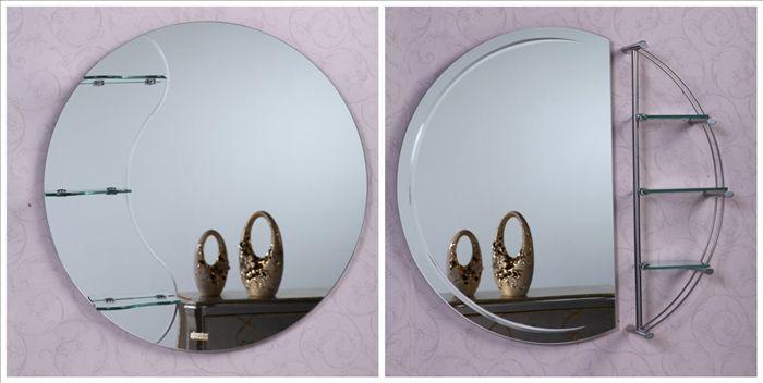 Circular Bathroom Mirror With Glass Shelves