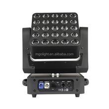Led moving head light IP20 DMX512 25*12W matrix led lighting