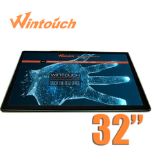 Factory supplier 17 inch touch screen panel kit for distributor