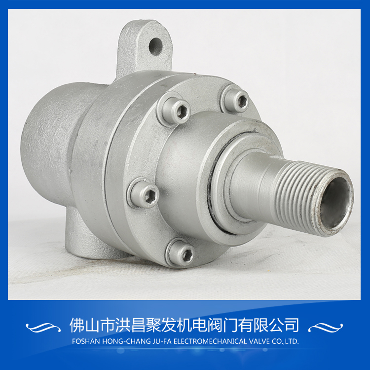 Plumbing hose nut swivel joint fittings rotating coupling rotary joint for steam
