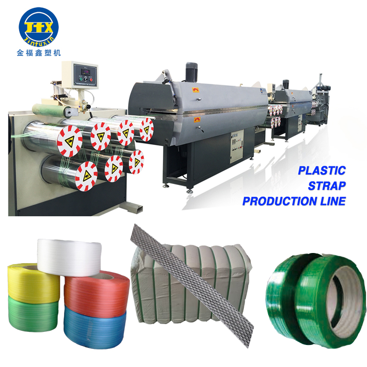 High quality used pet strapping band production line
