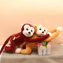 OEM & ODM high quality long tail monkey stuffed toys children dolls cute plush monkey toy