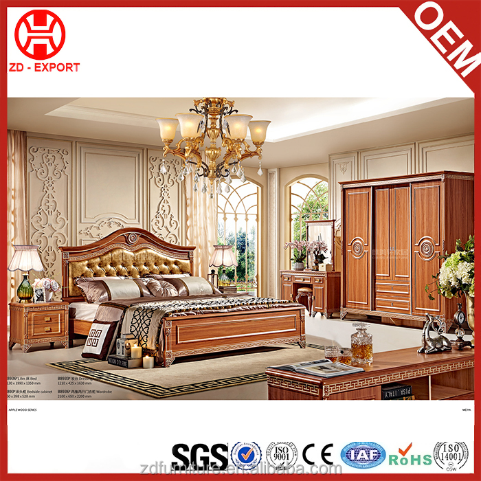 King Size Bed In China, King Size Bed In China Suppliers And Manufacturers  At Alibaba.com