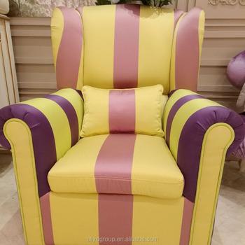 WY504 Children Sofa /colourful Rainbow Fabric Kid Sofa Chair