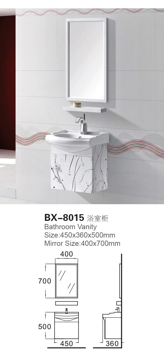 BX-8015 china supplier furniture steel used bathroom vanity cabinets