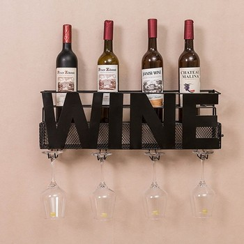 Metal Wall Mount Wine Bottle Rack Buy Tall Metal Wine Rackwall