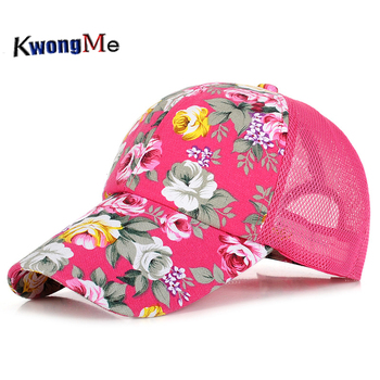 4caf09bc9b6 Promotion Cheap Floral Trucker Mesh Hat 5 Panels Baseball Caps - Buy ...