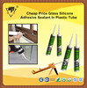 Cheap Price Glass Silicone Adhesive Sealant In Plastic Tube