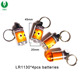 Shenzhen Factory Ultra Low Price Promotion Wholesale Mini LED Lantern Key Chain