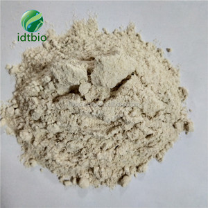 high quality low price L-Glutamic acid for feed grade poultry feed additive