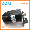 household sewing machine motor220v electrical dc motor