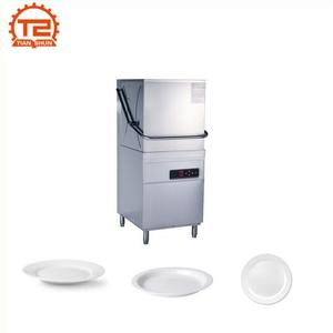 Professional Restaurant Countertop Glass And Dish Washer Used Commercial Dishwasher