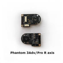 R axis/P axis ролл мотор ESC чип печатная плата для DJI Phantom 3 Sta/SE/Adv/Pro gimbal профессиональная доска drone аксессуары б/у(Китай)