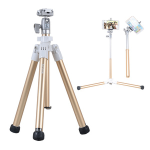 China manufacturer Kingjoy portable professional outdoor travel selfie stick camera phone tripod