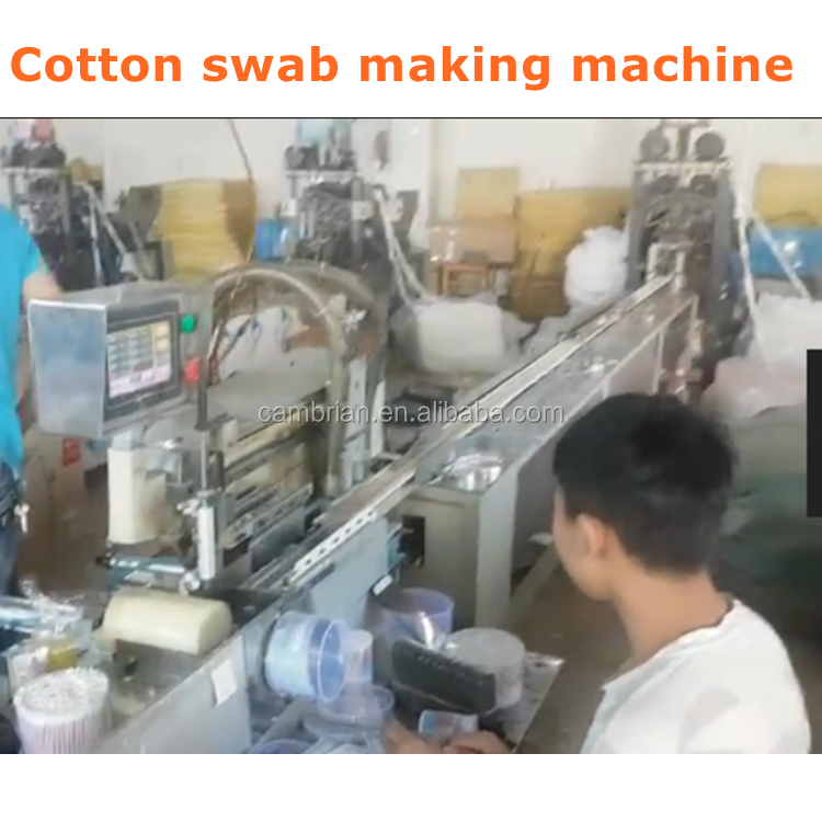 bamboo stick cotton-tipped cotton buds swab machine production line