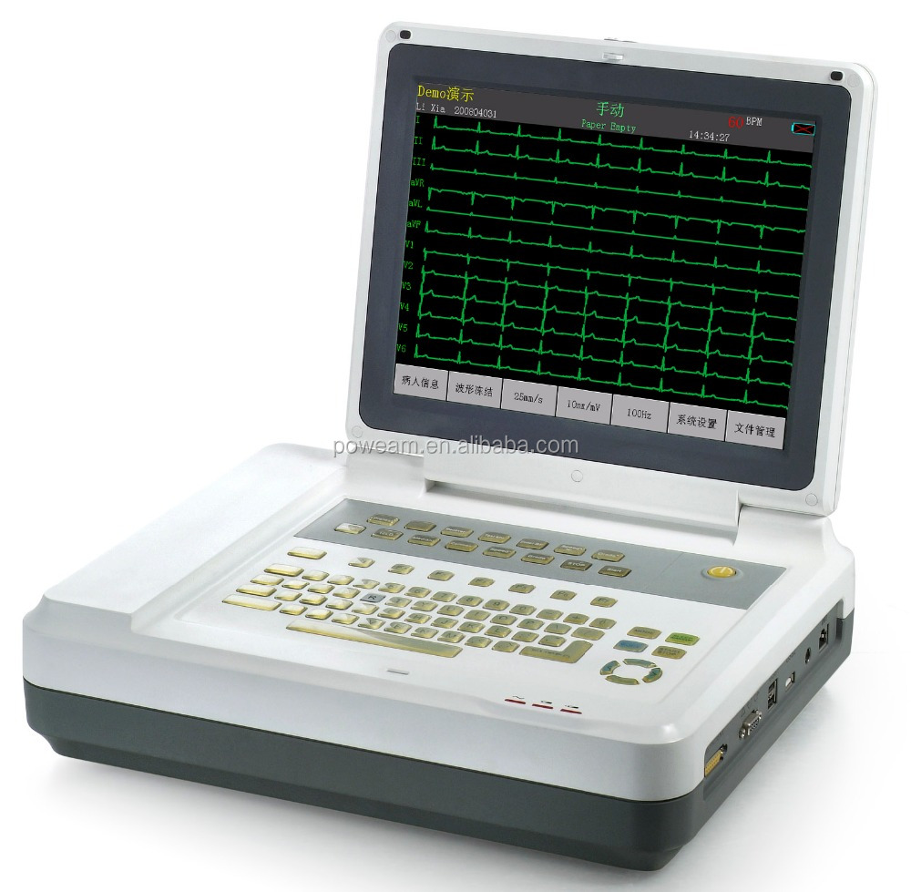 ISO,CE approval Advanced Digital 12 leads ECG /EKG machine Price