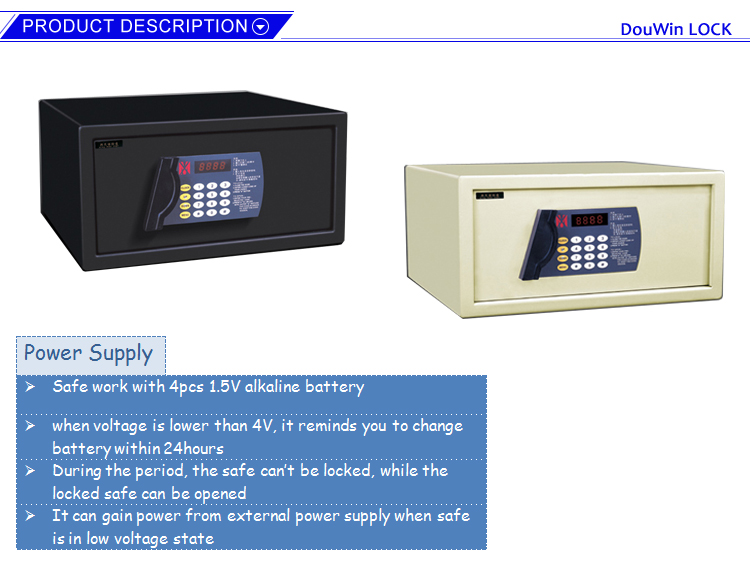 Battery operated keypad hotel metal safe box with good quality