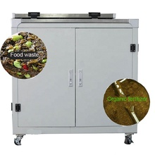 25 kg commercial kitchen garbage disposal เครื่อง