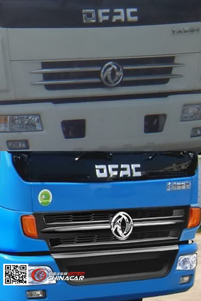 Dongfeng Kai Pute car wash sweep truck